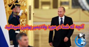 ماجرای ادعای الکسی ناوالنی مخالف سرسخت پوتین در خصوص ویلای مجلل و میلیاردی ولادیمیر پوتین که به صورت مخفی نگه داشته شده است به خبر پربازدید در فضای مجازی تبدیل شد