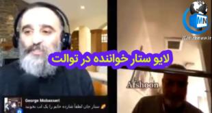 انتشار فیلمی از مصاحبه ستار (خواننده پر طرفدار) در حالی که در یک سرویس بهداشتی در حال صحبت کردن در لایو اینستاگرام بود به سوژه رسانهها تبدیل شد