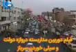 اظهارات آقای عنابستانی نماینده مجلس شورای اسلامی در ماجرای سیلی زدن او به سرباز راهور ابعاد جدیدی از این اتفاق را رقم زد