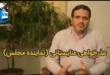 علیاصغر عنابستانی نماینده مردم سبزوار در مجلس شورای اسلامی با انتشار یک ویدئو در فضای مجازی رسماً از تمامی مردم ایران عذرخواهی کرد