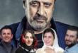 فیلم قاتل وحشی به کارگردانی حمید نعمت الله به عنوان یکی از نامزدهای حضور در جشنواره فیلم فجر معرفی شد
