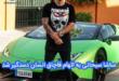 خبرهای از دستگیری ساشا سبحانی چهره اینستاگرامی معروف (پسر سفیر سابق ایران در ونزوئلا) در فضای مجازی منتشر شد،در ادامه به ماجرای این خبر خواهیم پرداخت