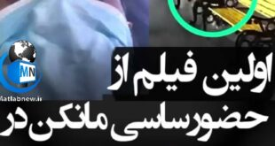 فیلم منتشر شده از طرف صفحه اینستاگرام ساسی مانکن و ماجرای جنجالی بازگشت و حضور در ایران به یک خبر پرحاشیه در فضای مجازی تبدیل شد