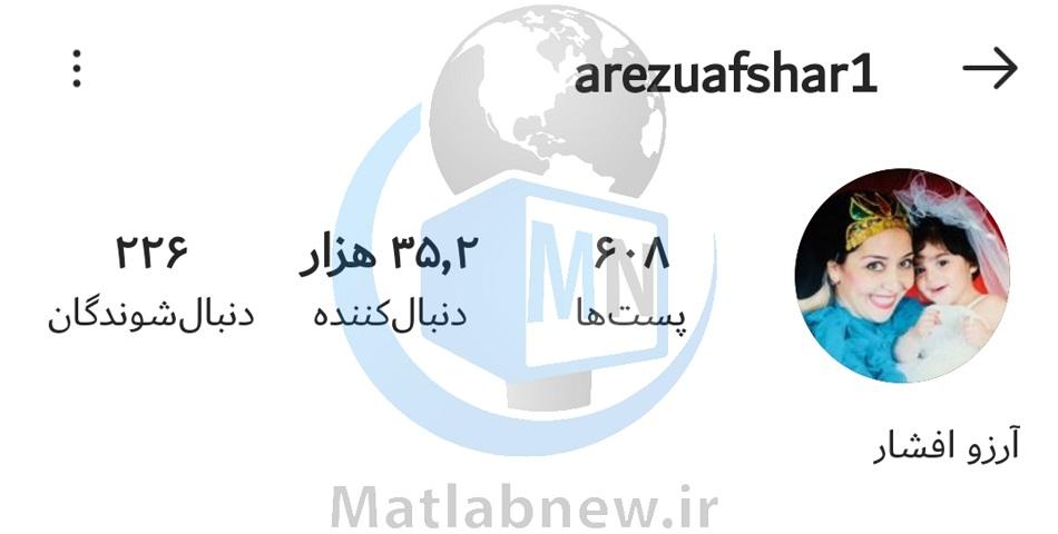 آرزو افشار یکی از بازیگران محبوب ایرانی میباشد که متولد سال ۱۳۵۷ میباشد و در ادامه با بیوگرافی این هنرمند با ما همراه باشید