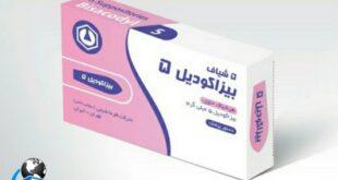 داروی بیزاکول