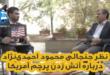 محمود احمدینژاد رئیسجمهور پیشینه ایران در یک مصاحبه نظر خود را درباره روابط ایران و آمریکا و آتش زدن پرچم آمریکا بیان کرد
