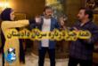 سریال جدید دادستان به کارگردانی مسعود ده نمکی مراحل پایانی ساخت خود را به اتمام رساند در ادامه با معرفی بازیگران و زمان پخش این سریال با ما همراه باشید