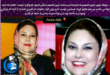 در این بخش از مجله مطلب نیو ماجرای ازدواج مهرانه مهین ترابی و اعلام این خبر از طرف مهران مدیری را بخوانید