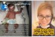خبر درگذشت مهشید گودرز پرستار بیمارستان لقمان حکیم در حالیکه باردار بود همه را در شکر اندوه فرو برد