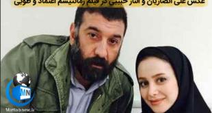 الناز حبیبی بازیگر سینما و تلویزیون عکس هایی از حضور خود در کنار مرحوم علی انصاریان را در فیلم رمانتیسم عماد و تو با منتشر کرد