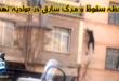 سقوط و مرگ یک سارق در جوادیه تهران