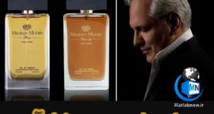 مهران مدیری با ثبت یک برند عطر به نام خودش در روزهای اخیر خبر ساز شد و بسیاری از فروشگاههای معتبر و رسانه ها به معرفی عطر مهران مدیری پرداختند