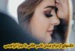 پیمان قاسم خانی کارگردان و فیلمنامهنویس سینما با میترا ابراهیمی ازدواج کرد در ادامه با خبر ازدواج این زوج هنرمند با ما همراه باشید