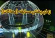 مسابقه تلویزیونی محاکات که به صورت یک تلنت نیز می باشد از هفته اول اسفند بر روی آنتن شبکه دوم سیما قرار خواهد گرفت در ادامه با جزئیات پخش برنامه با ما همراه باشید