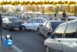 به گزارش خبرگزاری رکنا در یک تصادف زنجیره ای که در اتوبان خرازی اصفهان رخ داد ۹ مصدوم حادثه از جمله یک دختر ۱۶ ساله توسط سه دستگاه آمبولانس به بیمارستان و مرکز اورژانس اصفهان انتقال داده شدند