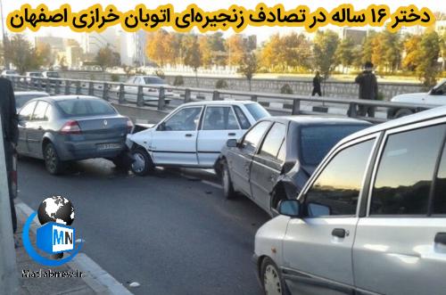 تصادف دختر ۱۶ ساله با ۸ پسر در اتوبان خرازی اصفهان