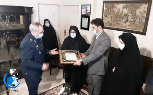 شهید خلبان (بیرجند بیگ محمدی)