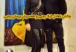 در یک ویدیو منتشر شده در صفحه اینستاگرام لیلا رجبی قهرمان پرتاب وزنه یک چالش جدید تعادل به همراه همسرش پیمان رجبی را انجام داد