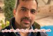 بر اساس خبر منتشر شده در حوزه رسانه (علی اکرمی) فعال سیاسی و روزنامه نگار بر اثر ابتلا به بیماری کرونا درگذشت