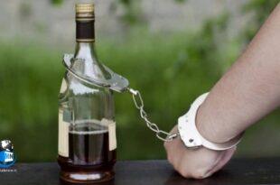 اعتیاد به مشروبات الکلی