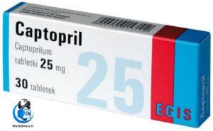 داروی کاپتوپریل