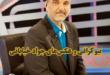 جواد خیابانی یکی از گزارشگر های معروف ایرانی متولد سال ۱۳۴۵ میباشد و در ادامه با بیوگرافی این گزارشگر معروف با ما همراه باشید