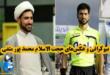 حجت الاسلام محمد پور متقی یکی از روحانیون ایرانی می باشد که در حوزه فوتبال نیز فعال است در ادامه با بیوگرافی این روحانی با ما همراه باشید