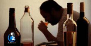 رفع اعتیاد به الکل