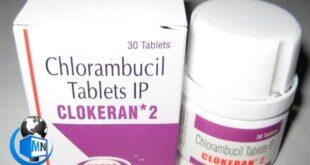 داروی کلرامبوسیل