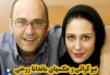 ماندانا روحی یکی از بازیگران سابق ایرانی می باشد در ادامه با بیوگرافی این هنرمند و همسرش رامبد جوان با ما همراه باشید