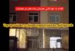 روز گذشته خبر اقدام به خودکشی سه دختر جوان در مسکن مهر دهدشت در فضای رسانه منتشرشد