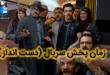 سریال (دست انداز) به کارگردانی شهاب عباسی بازیگر طنز سینما و تلویزیون برای پخش در نوروز ۱۴۰۰ از شبکه نسیم آماده میشود