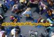یک گروه از نوازنده ها گیتار به صورت دسته جمعی آهنگ (مثل یه پروانه دورت می چرخیدم) بهنام خدری را در کویر اجرا کردند