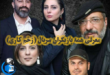 سریال (زخم کاری) به کارگردانی محمدحسین مهدویان در یک ژانر اجتماعی آماده پخش از شبکه نمایش خانگی خواهد شد در ادامه با ماجرای داستان و معرفی بازیگران با ما همراه باشید