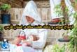 در یک خبر شوکه کننده دو کودک خردسال در استان فارس ازدواج کردند در ادامه با ماجرای خبر منتشر شده در فضای مجازی همراه ما باشید