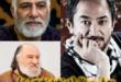 آشنایی با سریال (دوزخ،برزخ،بهشت) و معرفی بازیگران وخلاصه داستان+زمان پخش