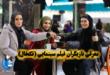 بیوگرافی و اسامی بازیگران فیلم سینمایی (تکخال) و خلاصه داستان+زمان اکران