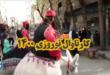 اجرای جذاب یک کارناوال نوروزی در خیابان های شهر تهران مورد توجه بسیاری از مردم قرار گرفت در ادامه ویدیوی کارناوال تقدیم شما می شود