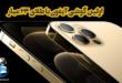 تصاویر منتشر شده از اولین گوشی آیفون ساخته شده از طلای ۲۴ عیار توسط کمپانی کاویار در بسیاری از رسانه ها خبرساز شد