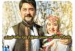 روز گذشته اخباری مبنی بر حذف ناگهانی امیرحسین صدیق و همسرش باران خوش اندام از ویژه برنامه نوروزی منتشر شد