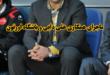 خبرهای از مذاکره علی دایی چهره نام آشنای فوتبال ایران و مربی سرشناس ایرانی با باشگاه اورتون در شهر لیورپول به گوش میرسد در ادامه با ما همراه باشید