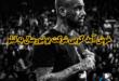 امیر تتلو خواننده جنجالی رپ فارسی با عقد یک قرارداد با کمپانی یونیورسال آلبوم فرشته را منتشر خواهد کرد