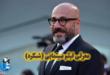 بیوگرافی و اسامی بازیگران فیلم سینمایی (شبگرد)+خلاصه داستان