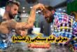 بیوگرافی و اسامی بازیگران فیلم سینمایی (رقصنده) + زمان اکران و عکس های تست گریم بازیگران