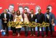 معرفی سریال و بیوگرافی بازیگران (ساخت ایران۳) + خلاصه داستان و زمان پخش