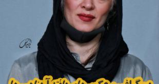 پانته آ پناهی یکی از بازیگران معروف و پیشکسوت ایرانی متولد سال ۱۳۵۶ می باشد در ادامه با بیوگرافی این هنرمند با ما همراه باشید