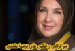 پریسا مقتدی یکی از از بازیگران حرفه ای ایرانی میباشد که متولد سال ۱۳۴۹ میباشد در ادامه با بیوگرافی این هنرمند با ما همراه باشید