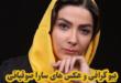 سارا صوفیانی یکی از بازیگران توانمند ایرانی متولد سال ۱۳۶۴ میباشد در ادامه با بیوگرافی این هنرمند و ماجرای ازدواجش با ما همراه باشید