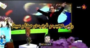 انتشار فیلمی از حرکات عجیب و غریب بهمن هاشمی بر روی آنتن زنده شبکه پنجم سیما در فضای مجازی حاشیه ساز شد