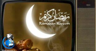 اسامی و معرفی سریال های ماه رمضان۱۴۰۰ +خلاصه داستان و معرفی بازیگران